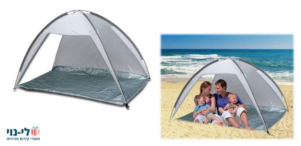 אוהל חוף זוגי