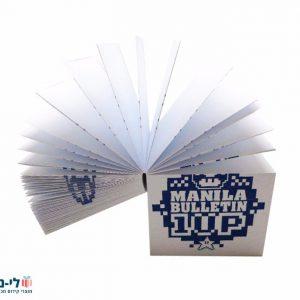 בלוק נייר ממותג
