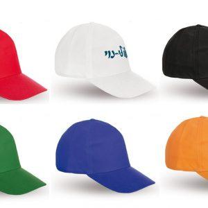 כובע אל בד