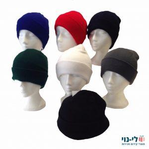 כובע חצי גרב