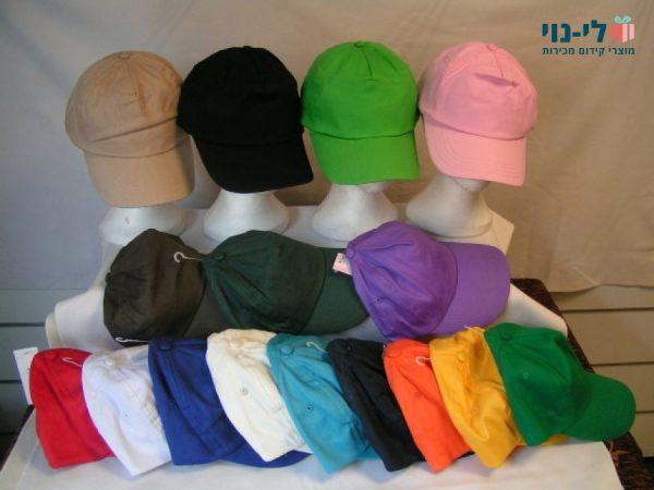 כובע כותנה לפרסום