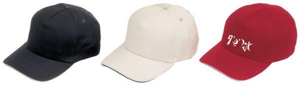 כובע לימה קידס