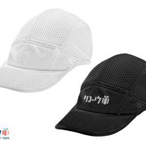 כובע מנדף
