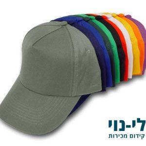 כובע מצחיה צבעים