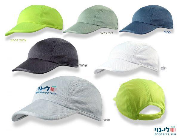 כובע ספורט מנדף