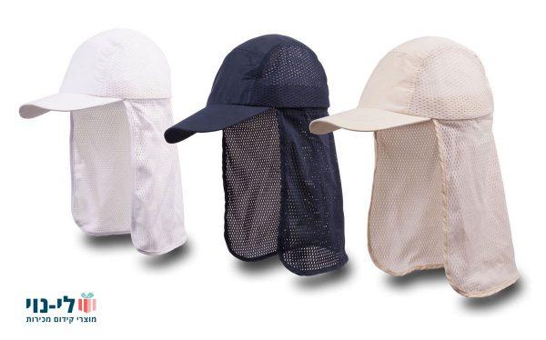 כובע סרגנט