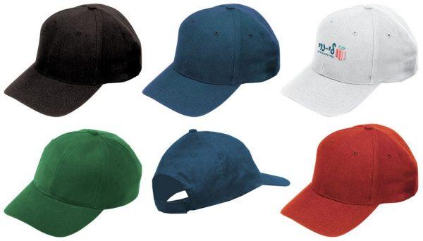 כובע קינג