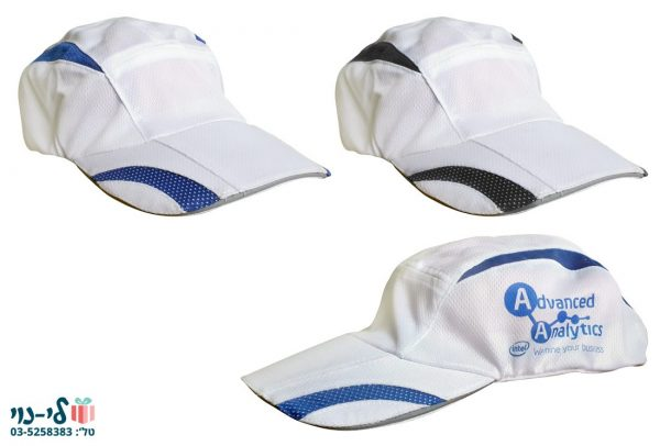 כובע ריצה דרייפיט