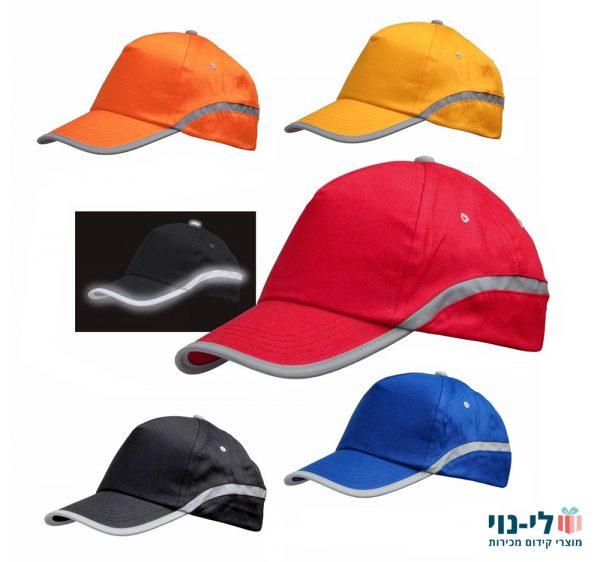 כובע ריצה זוהר