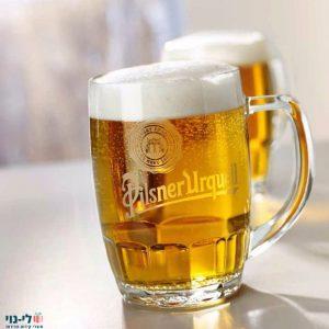 כוסות בירה באמברג