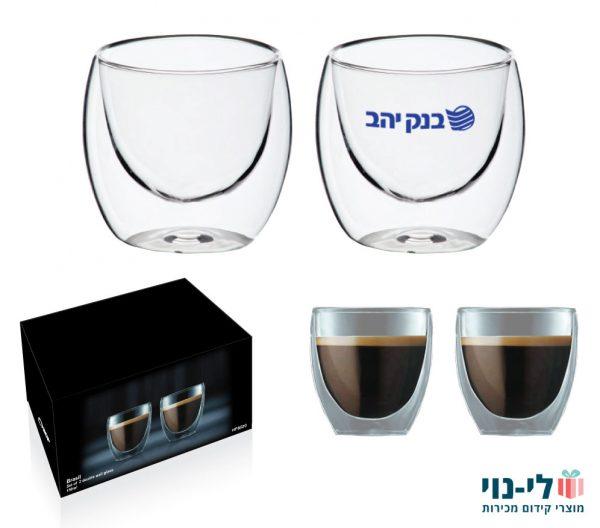 כוסות קפה דופן כפולה