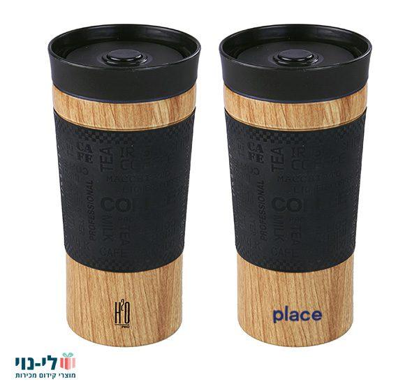 כוס טרמית דמוי עץ