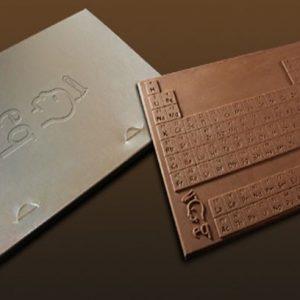 לוחית שוקולד 20x13