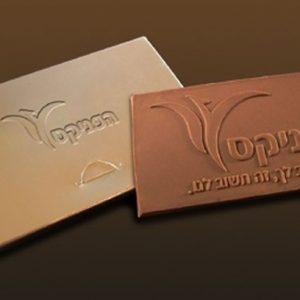 לוחית שוקולד 6x11