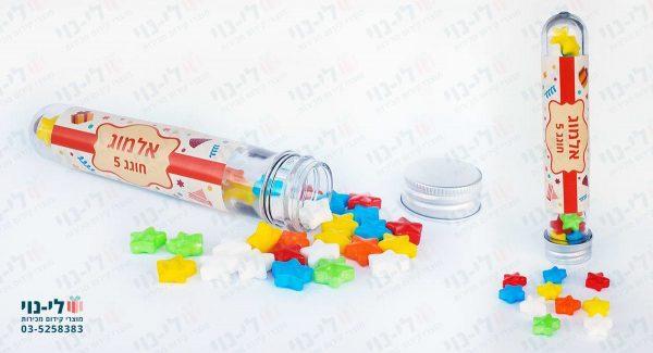 מבחנה במילוי סוכריות