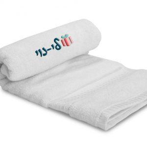 מגבת גוף