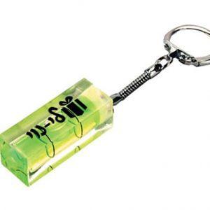מחזיק מפתחות פלס