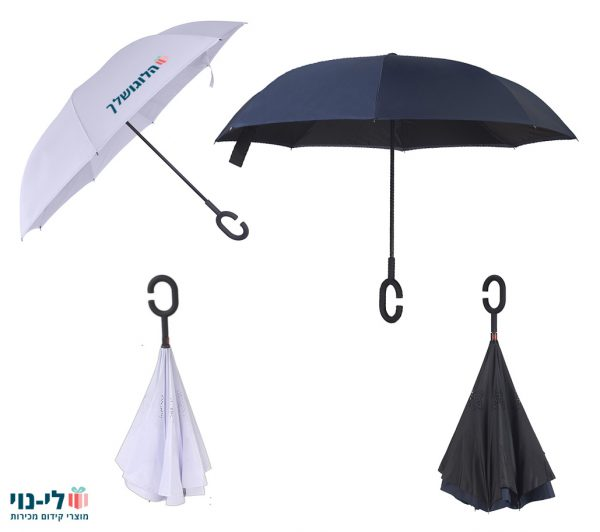 מטריה מתהפכת