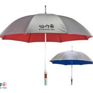 מטריות בצבע כסף