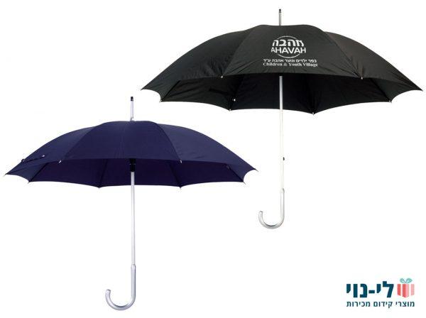 מטריות גדולות