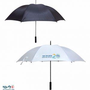 מטריות ג'מבו