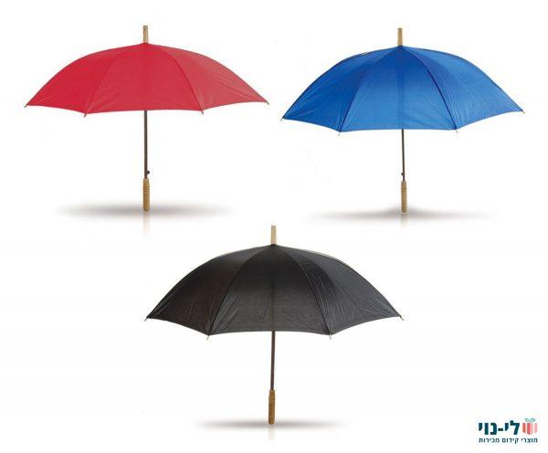 מטריות לילדים