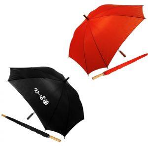 מטריות מרובעות