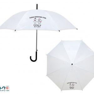מטריות 23 אינץ