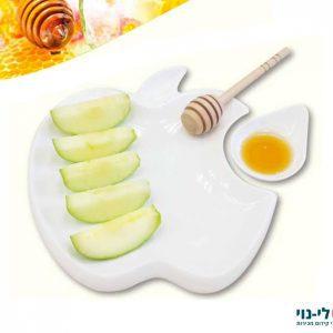 סט הגשה תפוח בדבש