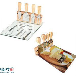 סט סכיני גבינות
