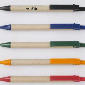 עטים ממוחזרים