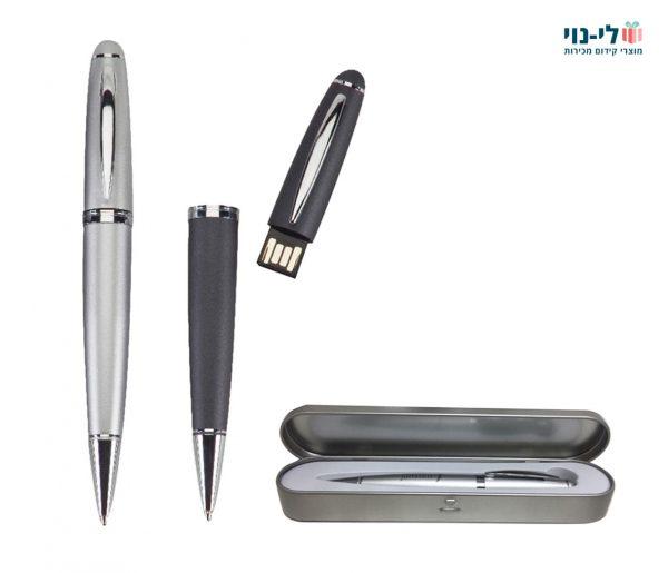 עט זיכרון נייד