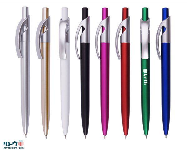 עט חוד אנגל