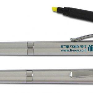 עט כדורי מארק