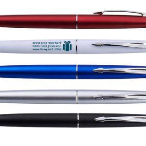 עט כדורי נוי