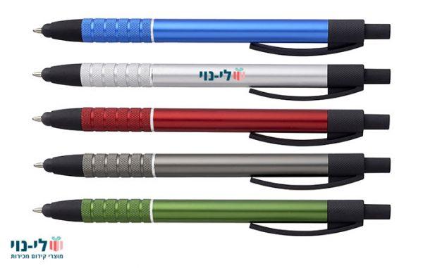 עט מתכת סהרה