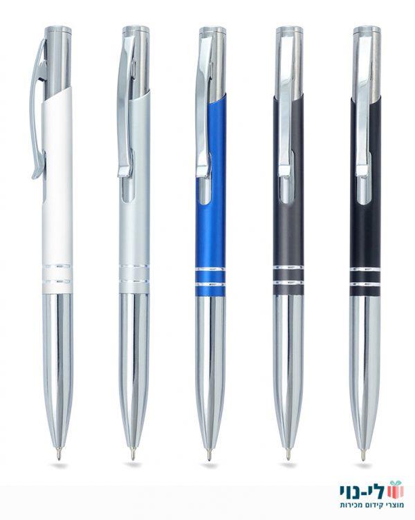 עט מתכת רוקי
