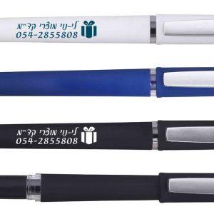עט נפטון ג'ל