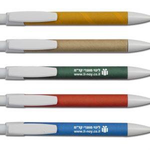 עט קרטון ממוחזר