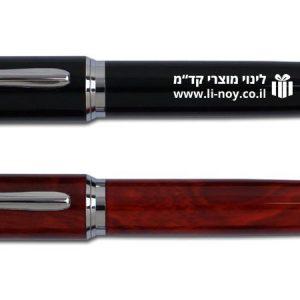 עט רולר סומו