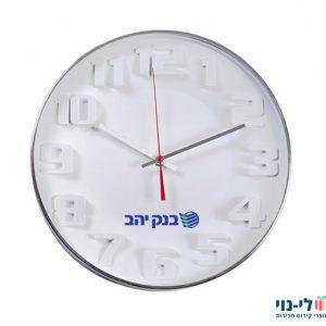שעון קיר לבן