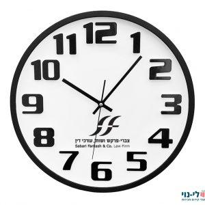 שעון קיר מינכן