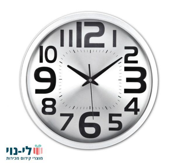 שעון קיר עגול