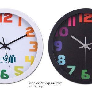 שעון-קיר רונדו