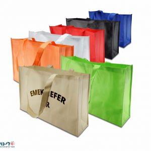 תיק קניות אלבד