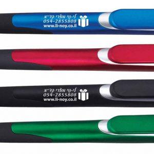 עט מטאור מטאליק